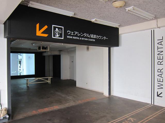 さわひらき「Locker Room」 六甲山スノーパークの更衣室を映写室にした3つの映像作品 シーズン中はウェア返却カウンターの壁の映像は、旅客機が室内を飛ぶ「DWELLING」全編は