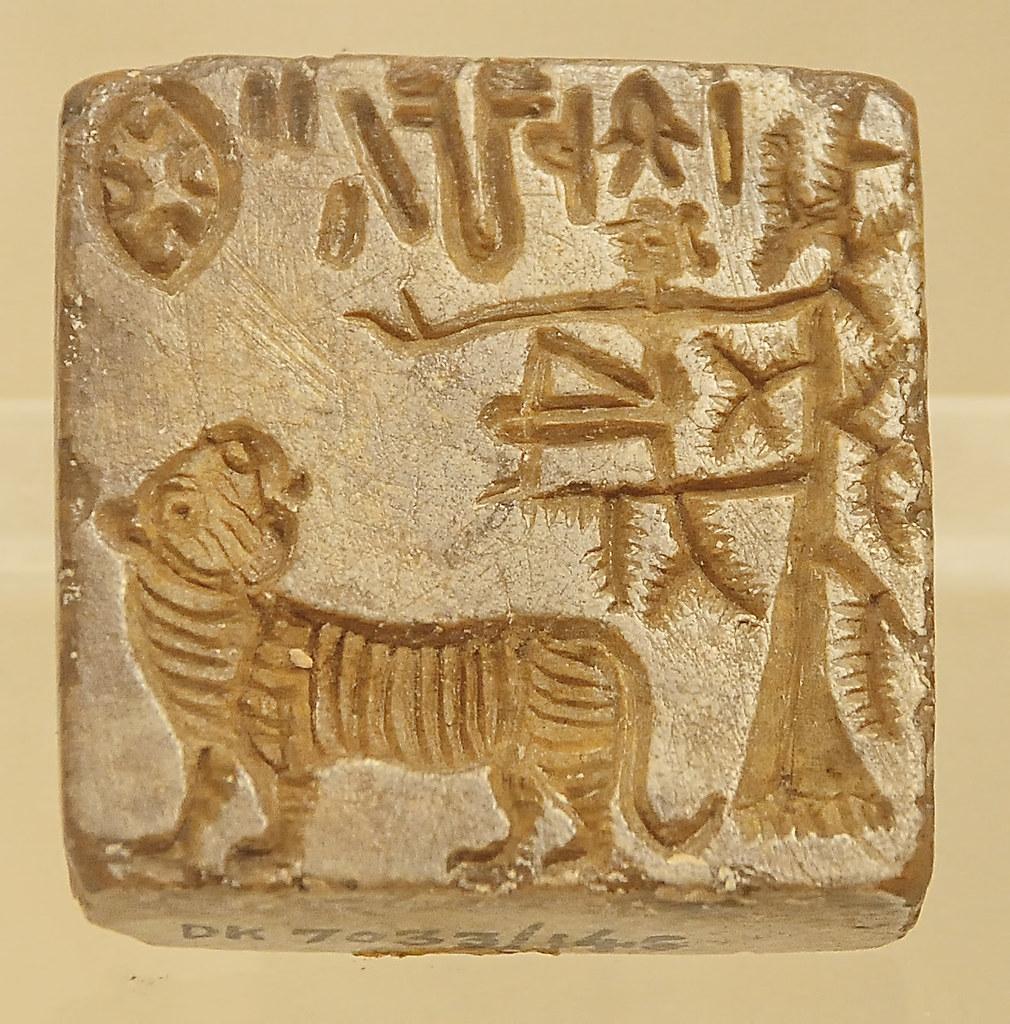 Seal 12 Harappan Civilization C 2700 2000 Bc Seals