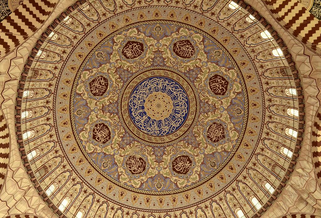 Mosques Turkey Mosque Edirne Turkey