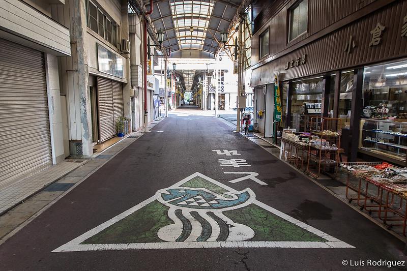 Kii-Katsuura-Kumano-Kodo-35
