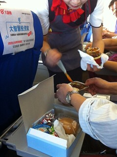 Funny China moment. Air hostess goes round with pot of spicy chilli stuff if standard food not hot enough. | by brantrichards