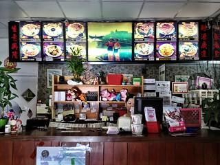 Chinese Restaurant Durham Rd Bristol Pa