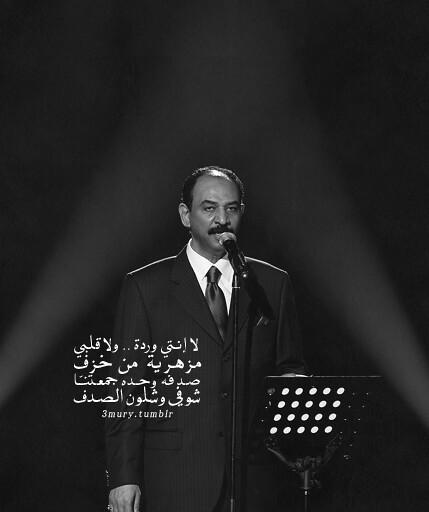 مزهريه - عبادي الجوهر | 3mury.tumblr.com/post/34151160434/bb… | Flickr