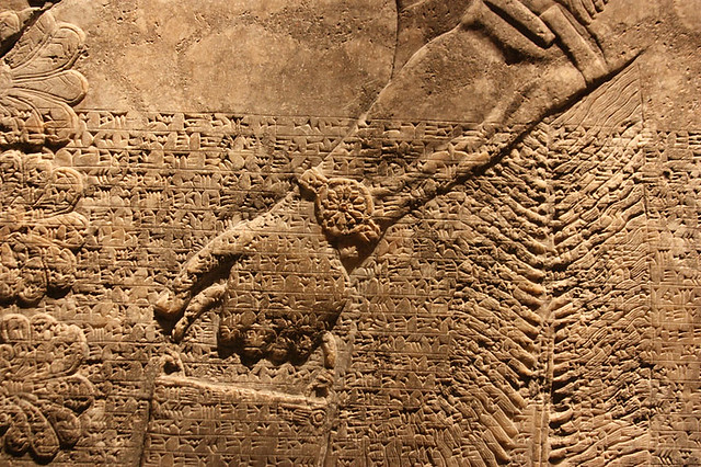 Assyrian GodsAssyrian Gods