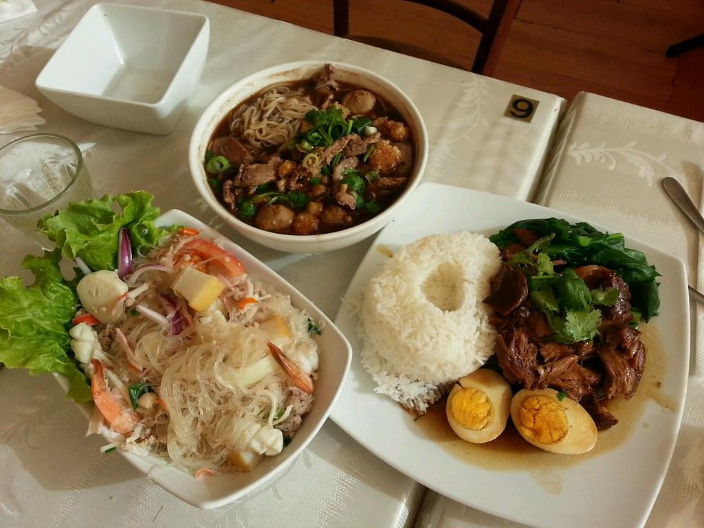 Thai Sweet Rice Cake Recipe