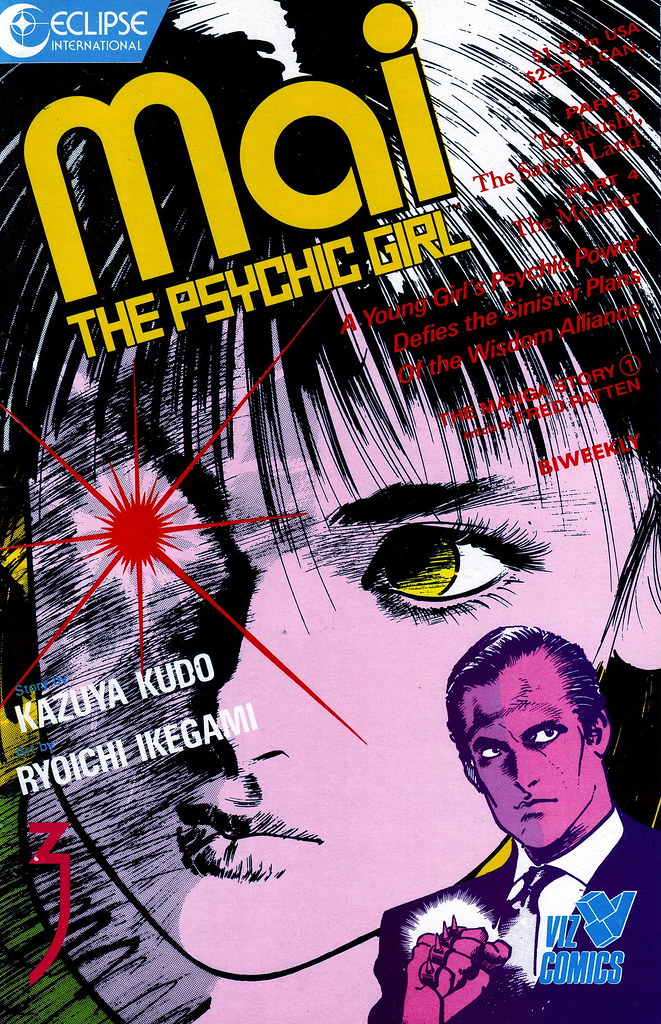 Mai the Psychic Girl Viz comic issue