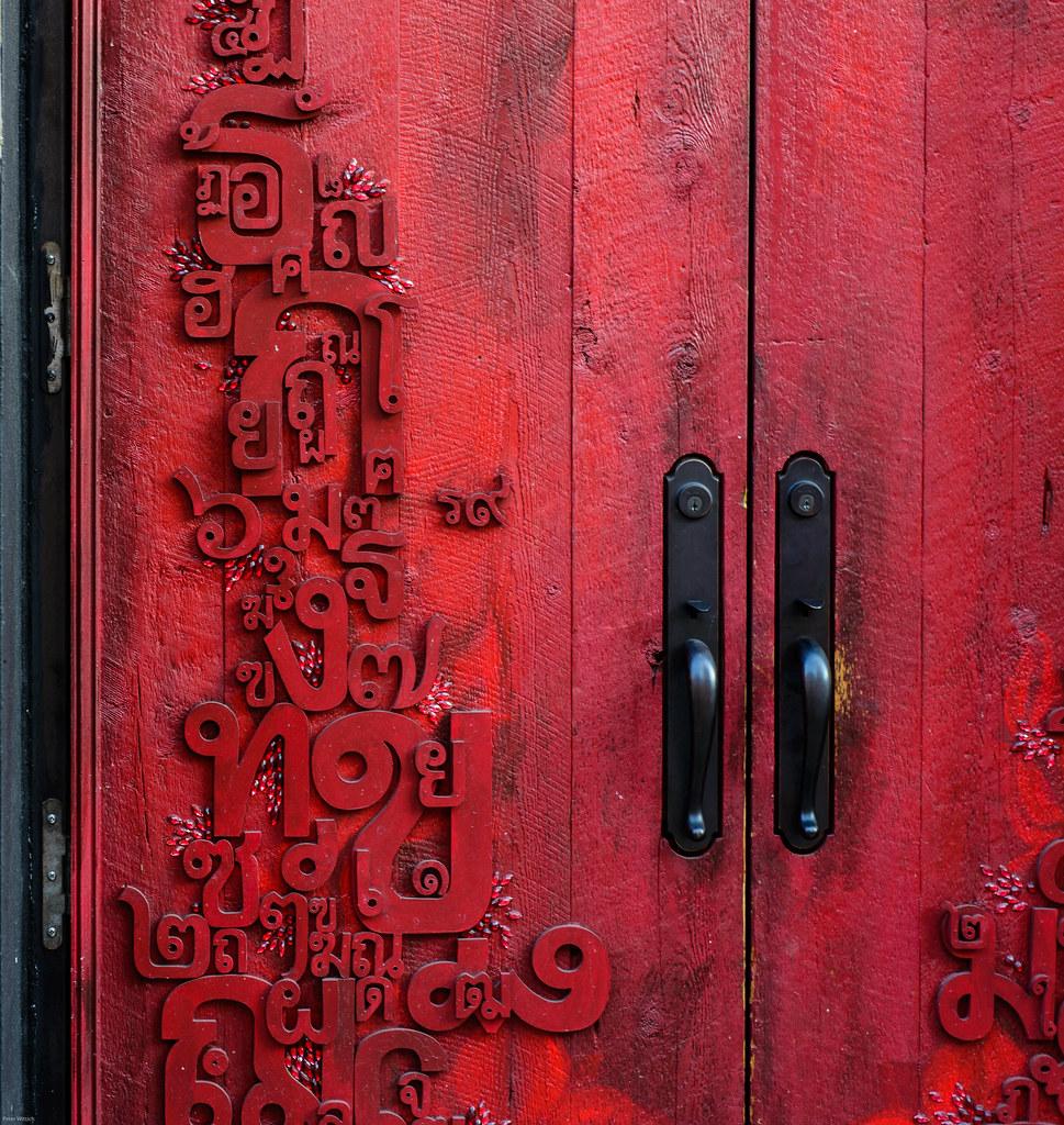thai door | by solarnu thai door | by solarnu & thai door | nuaa nyc | solarnu | Flickr Pezcame.Com