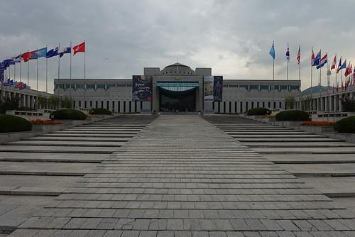 韩国战争纪念馆