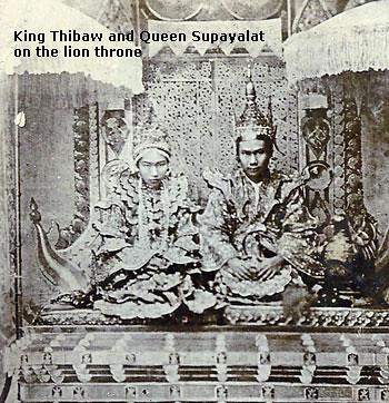 Thibaws Queen