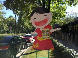 Снимок с Xiaomi Redmi Pro