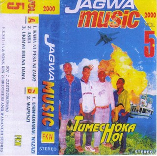 jagwa2 | by awesome tapes from africa