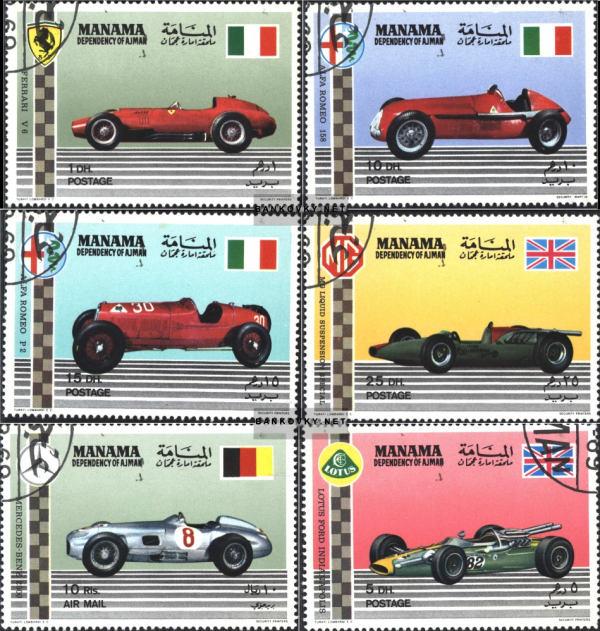 Známky Manama 1969 Závodné autá, razítkovaná séria