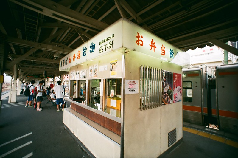 沼津 by LOMO LC-Wide