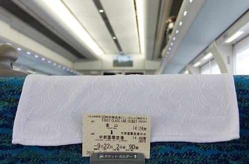 DSCF1549