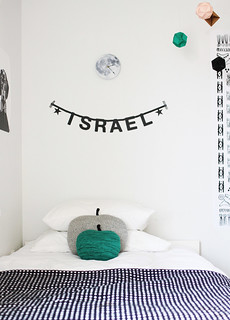 Israel's room | by AMM blog