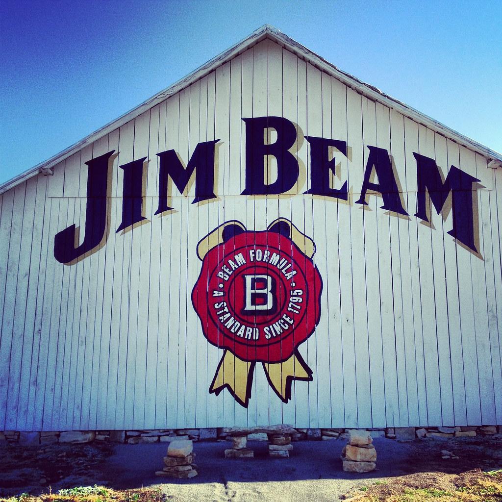 Jim Beam Stillhouse Free Tour