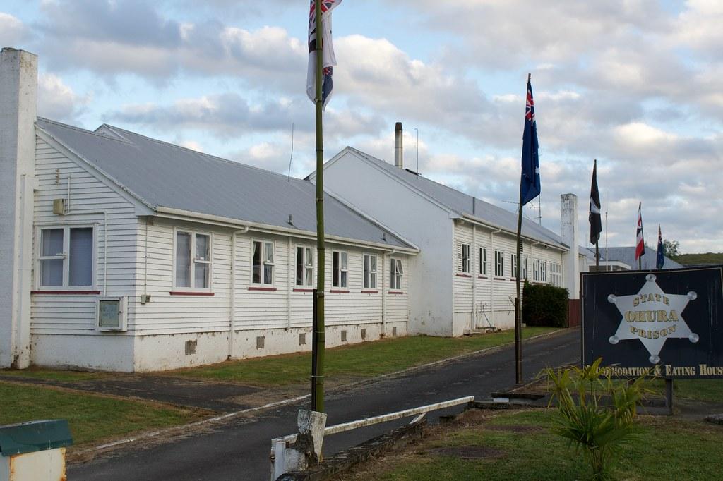 Ohura  Prison  Museum