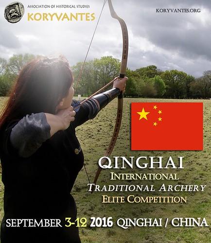 Συμμετοχή στους Διεθνείς Αγώνες Qinghai / Κινα, 3-12 Σεπτεμβρίου 2016