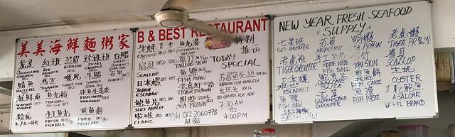 B-Best-Seafood-Ingredients-Menu