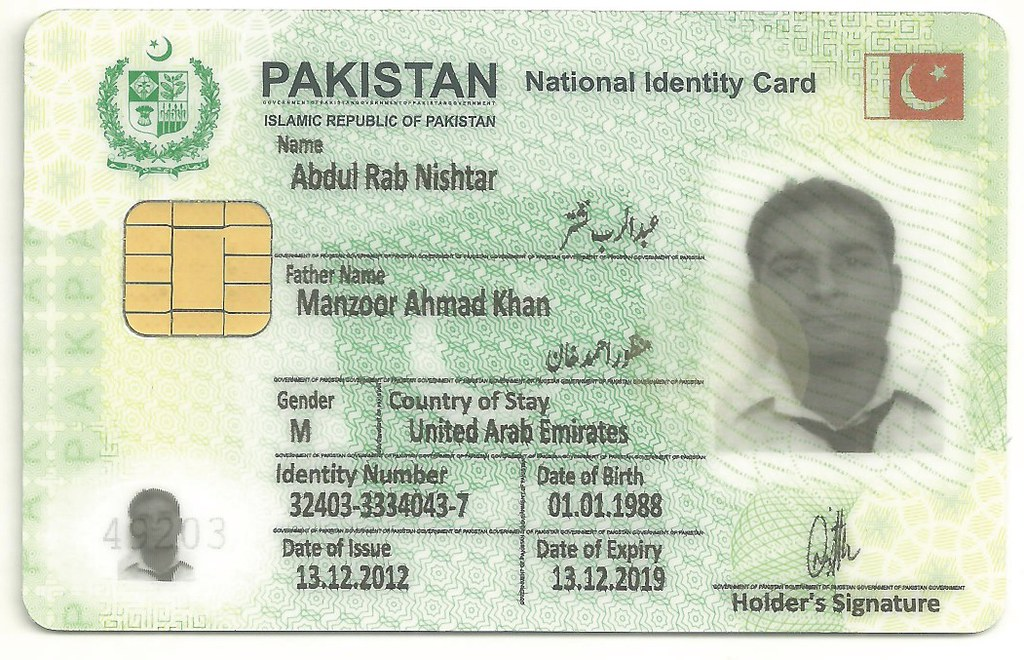 Smart id Card Features New-smart-id-cards-chip-nadra
