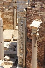 Leptis Magna (41)