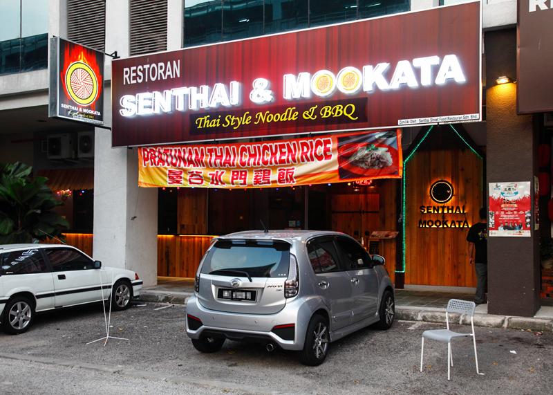 Senthai & Mookata Restaurant Menjalara