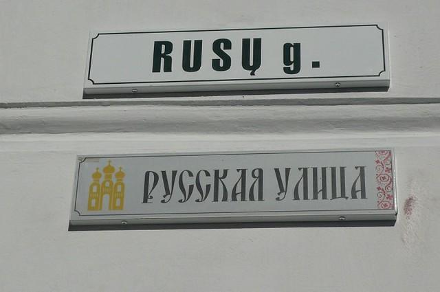 P1540746
