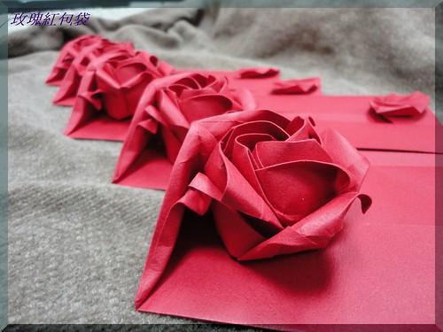 Origami roses amp flowers flickr mightylinksfo