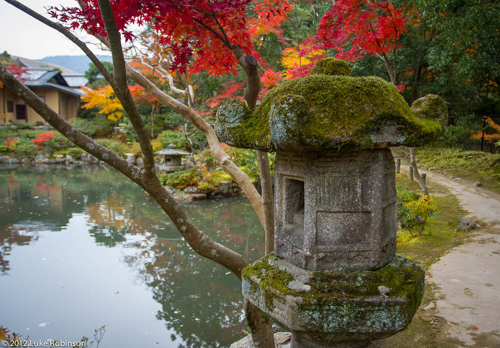 Stone Lantern and Pond, Isuien Garden, Nara Park  The ...