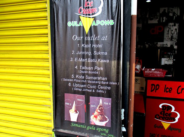 DP gula apong ice cream outlets