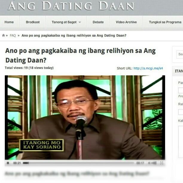 Ano ang dating daan