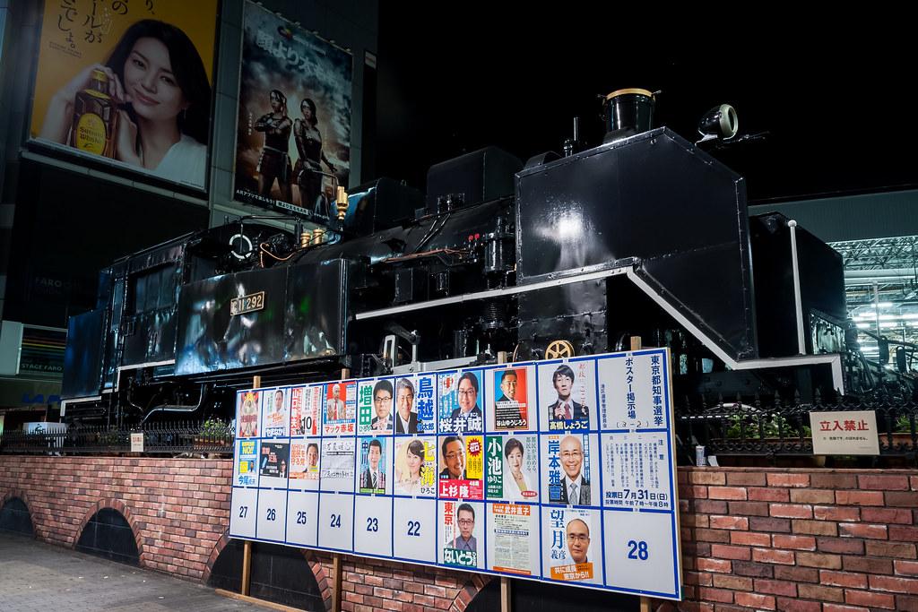 Tokyo gubernatorial election : All candidates posters at Shinbashi.