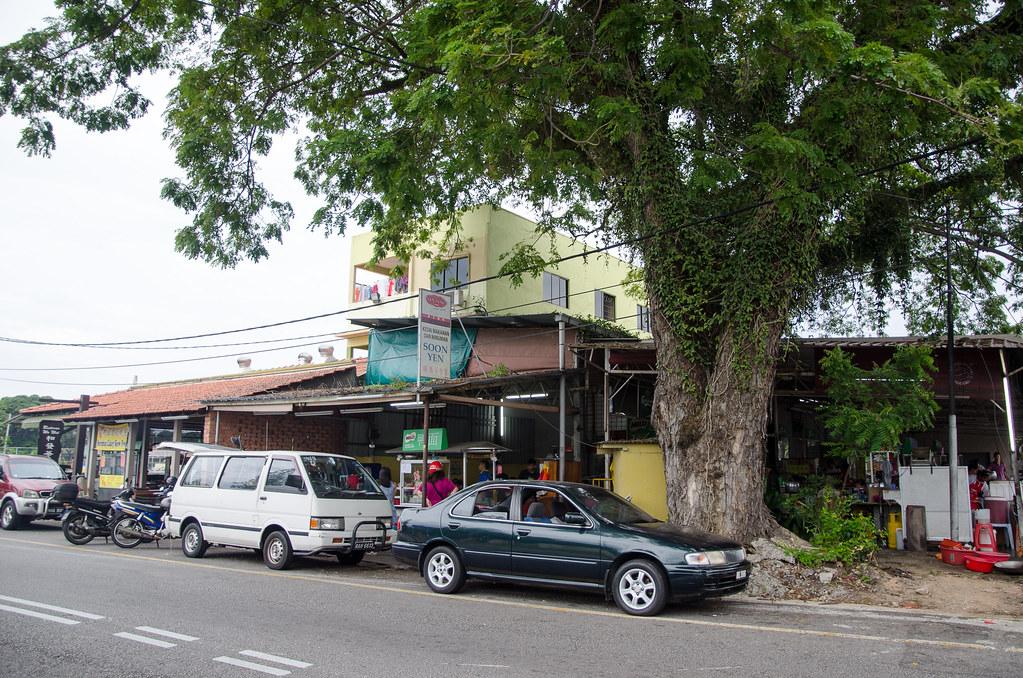 Kedai Makanan & Minuman Soon Yen along Jalan Jalan Tengker, Malacca