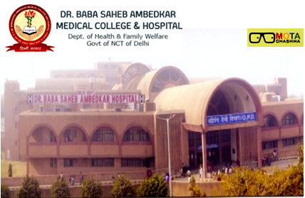 Dr. Baba Saheb Ambedkar Medical College & Hospital