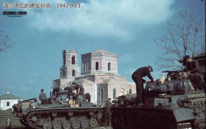 1943波尔塔瓦09