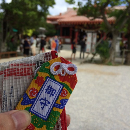 update my amulet at Naminoue shrine