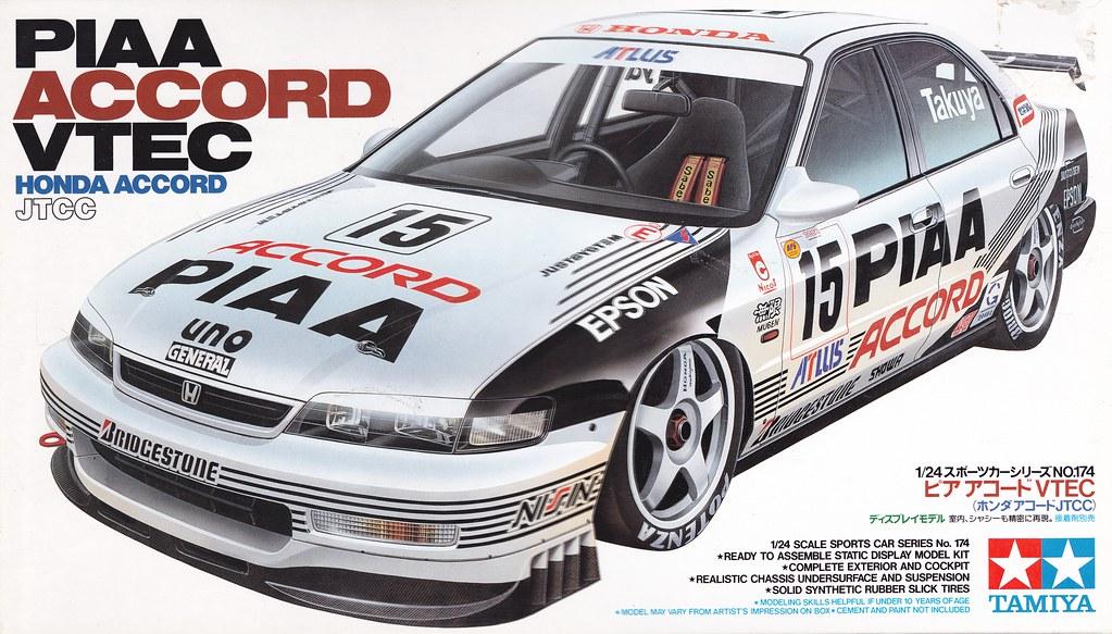 Honda Accord Vtec Nakajima Planning Piaa 1996 Jtcc Flickr