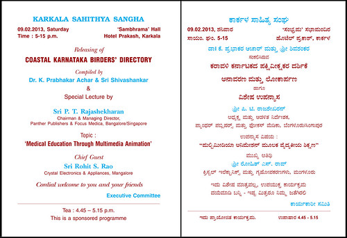 Kannada Naming Ceremony Invitation For Perfect Invitation Template