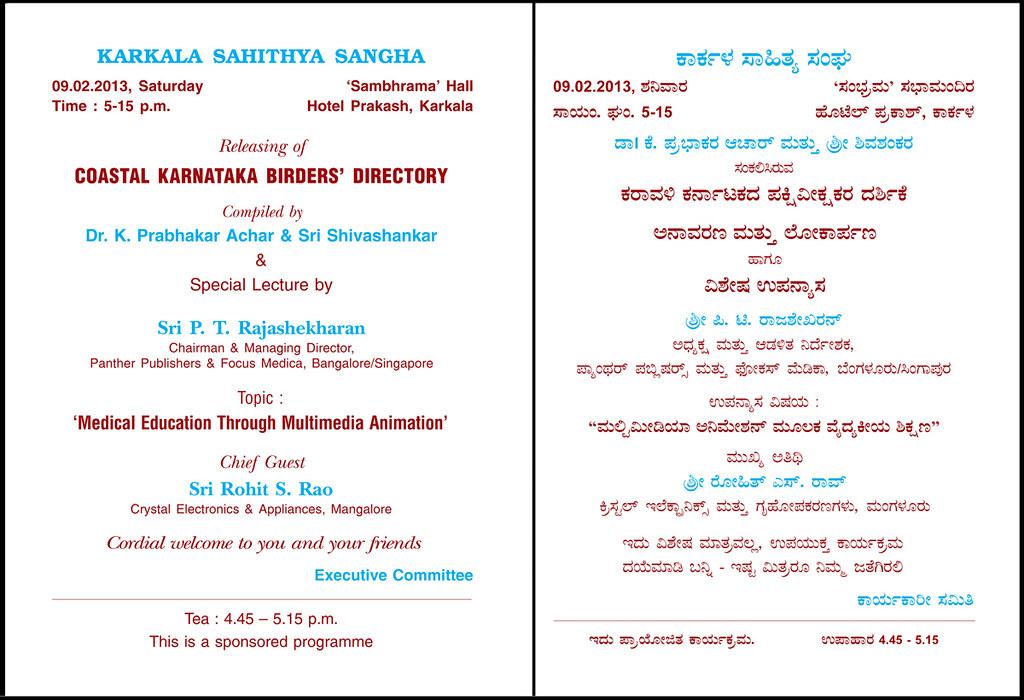 Invitation to Directory Release Ceremony COASTAL KARNATA Flickr