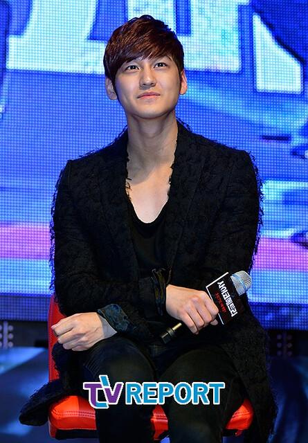 Kim Bum 2013
