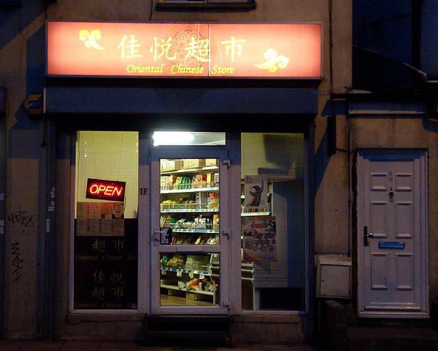 Chinese Food Surrey Circle Shirley