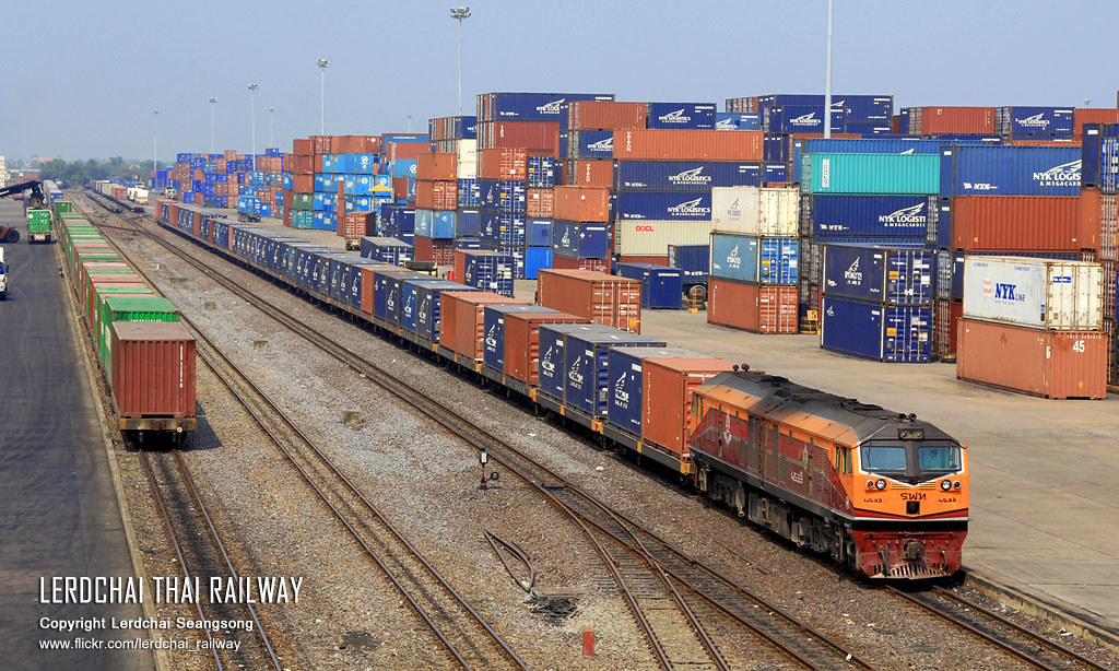 Inland container