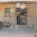 Kit Yamoyo Retailer - rural Kalomo