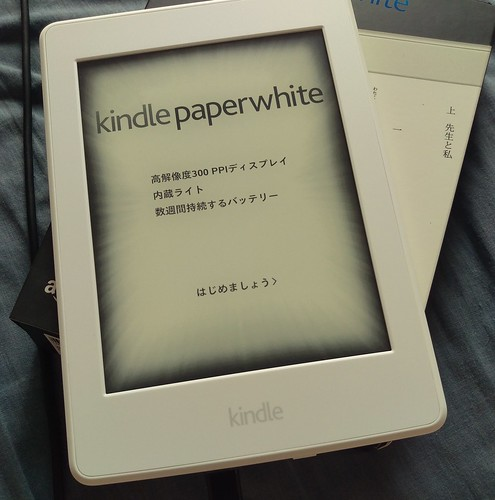 Kindle paperwhite 初期化