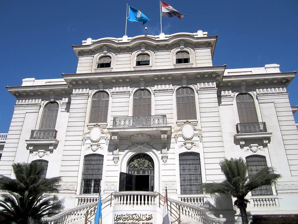 Картинки по запросу national museum of alexandria