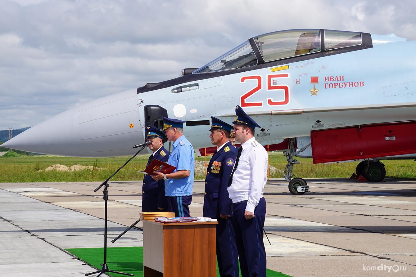 Su-35S: News - Page 21 28908168961_86e4fe94fb_o