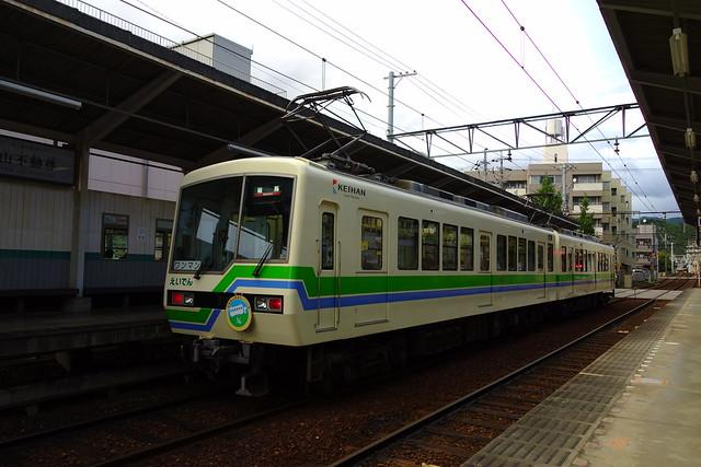 2016/09 叡山電車811-812号車 #02