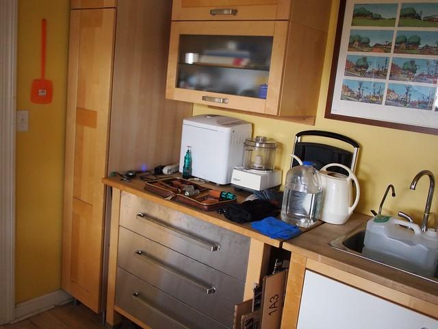Ikea Kitchen Utility Cabinet