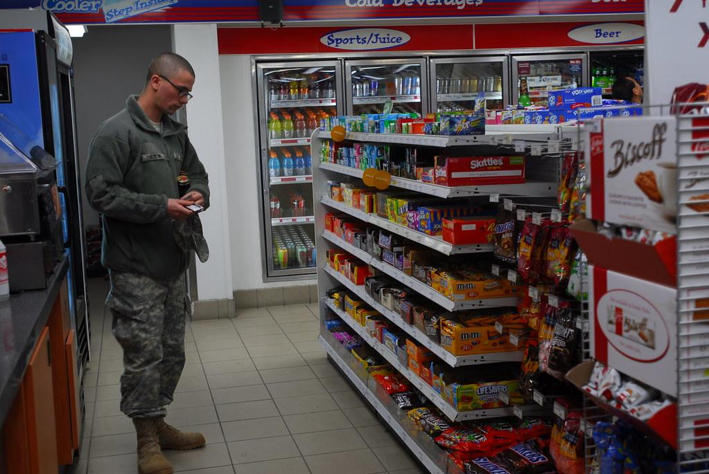Shoppette Family Housing U S Army Garrison Humphreys