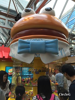 CIRCLEG 麥當勞 香港 太古 遊記 太古城中心 麥當勞玩具樂園 MACDONALD 滑嘟嘟 麥當勞叔叔 (5)